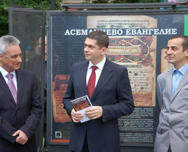 "Dr. Milen Vrabevski and the Bulgarian Premier Marin Raikov at the opening of the exhibition ""SS CYRIL AND METHODIUS AND THE BULGARIAN ALPHABETH"" – Sofia, 23 May 2013"