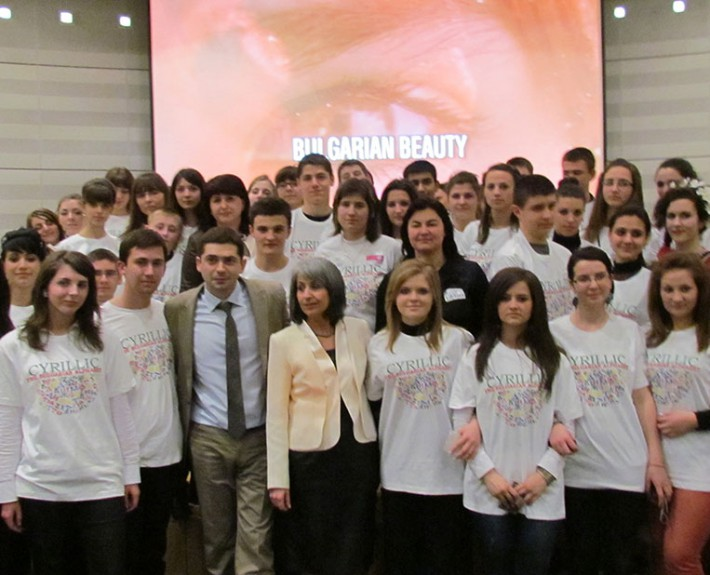 "Dr. Milen Vrabeski in European parliament with a group of students, participants in his initiative ""CYRILLIC – THE BULGARIAN ALPHABET"""