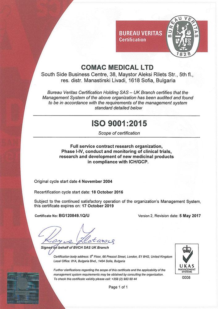 Certifications Comac Medical