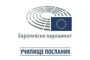 logo_ep-ambassador-school-programme
